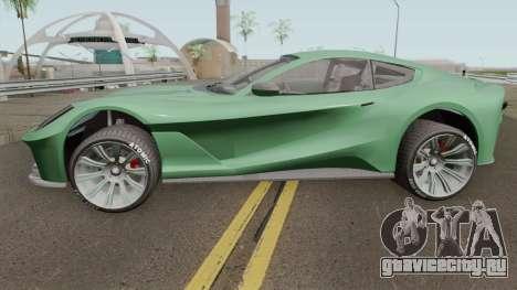 Grotti Itali GTO GTA V IVF для GTA San Andreas