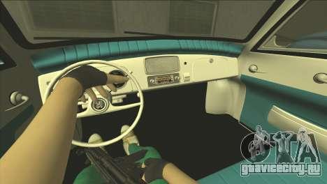 ДКВ-пневматический консервный нож универсальный  для GTA San Andreas