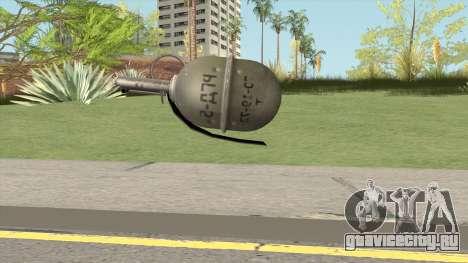 Insurgency MIC RGD-5 Grenade для GTA San Andreas