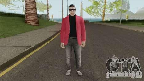 Skin Random 157 (Outfit Luxe) для GTA San Andreas