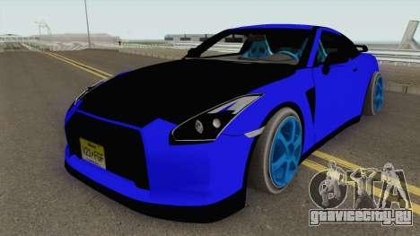 Nissan GT-R 2010 Catalina Tuning для GTA San Andreas