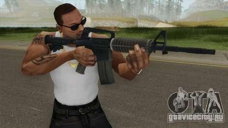 CS:GO M4A1 (HQ Skin) для GTA San Andreas