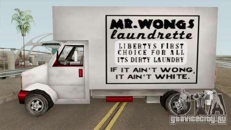 Mr Wongs Laundry Truck (GTA III) для GTA San Andreas