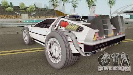 Delorean DMC-12 Time Machine BTTF 2 для GTA San Andreas