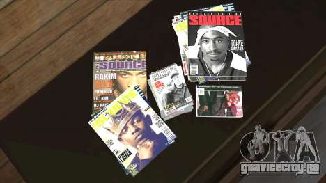 The Source Magazine для GTA San Andreas