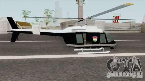 Hungarian Police Maverick (Magyar Rendorhelikop) для GTA San Andreas