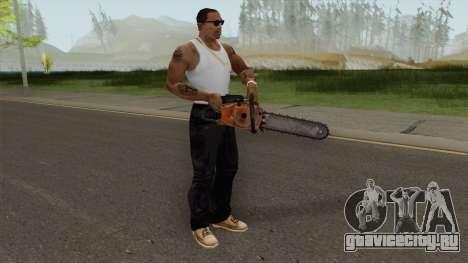 Chainsaw для GTA San Andreas