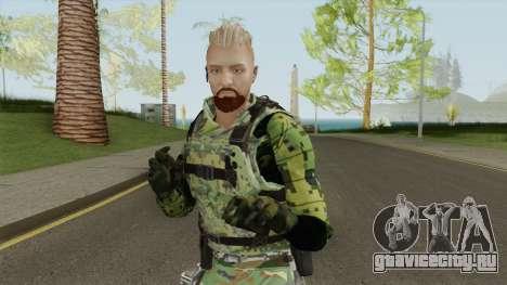 Skin Random 153 (Outfit Arena War) для GTA San Andreas