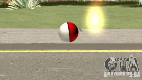 Poke Ball (Red) для GTA San Andreas