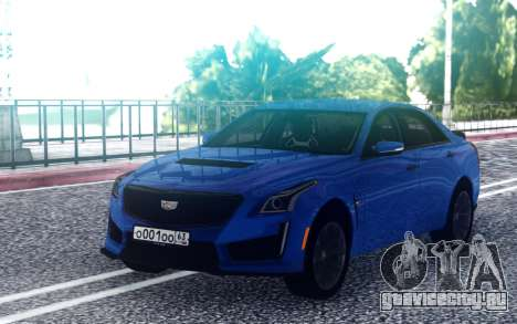 Cadillac CTS-V для GTA San Andreas