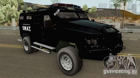 NFS MW 2012 SWAT Van IVF для GTA San Andreas