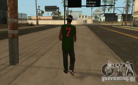 Fam 3 HD для GTA San Andreas
