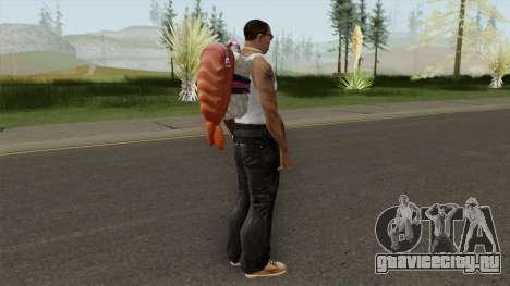 Sushi Backpack (Parachute) для GTA San Andreas
