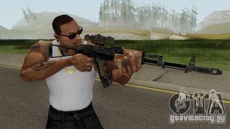 Exodo Metro AK47 для GTA San Andreas