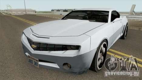 Chevrolet Camaro SS 2006 (SA Style) для GTA San Andreas