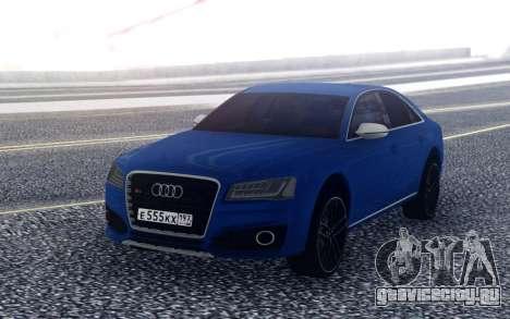 Audi S8 для GTA San Andreas