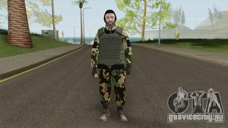 Skin Random 139 (Outfit Military) для GTA San Andreas
