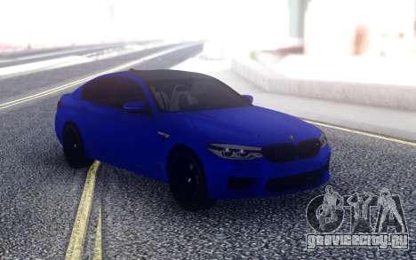 BMW М5 F90 для GTA San Andreas