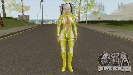 Mai V2 (Walk Style) для GTA San Andreas