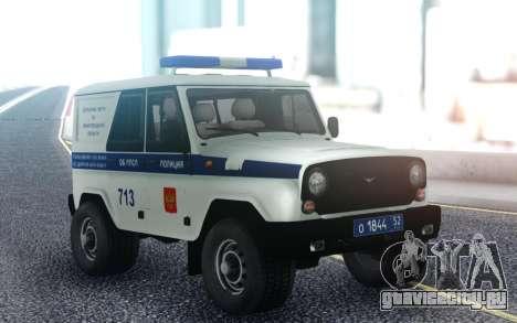 УАЗ Hunter ППС для GTA San Andreas
