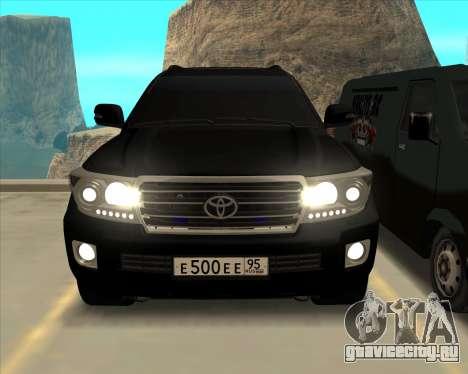 Toyota Land Cruiser 200 2013 для GTA San Andreas