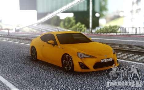 Toyota 86 для GTA San Andreas