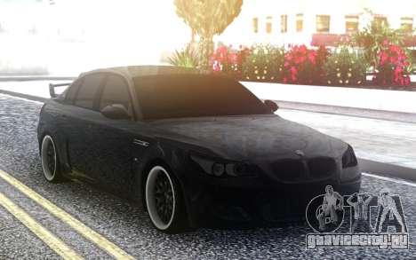 BMW M5 E60 Hamman для GTA San Andreas