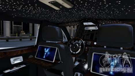 2014 Rolls-Royce Phantom (Add-on) 1.1