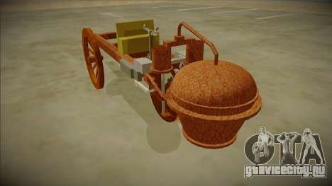 Cugnot Steam Car 1771 для GTA San Andreas