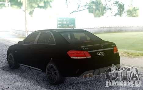 Mercedes-Benz E63S AMG для GTA San Andreas