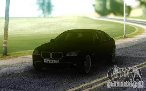 BMW 740LI Паши Пэла для GTA San Andreas