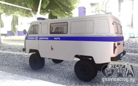 УАЗ Буханочка - Дежурная Часть для GTA San Andreas
