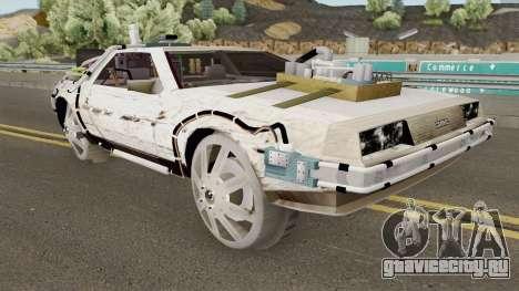 DeLorean DMC-12 Time Machine Cave для GTA San Andreas