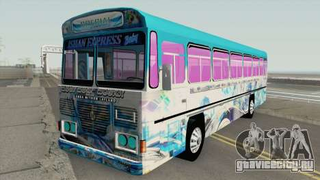 Ishan Express Bus для GTA San Andreas