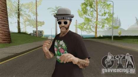 Skin Random 133 (Outfit Import-Export) для GTA San Andreas