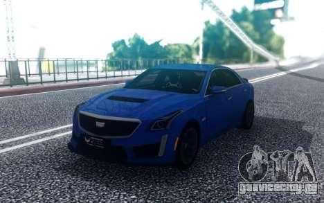 2016 Cadillac ATS-V Coupe Spy Shots для GTA San Andreas