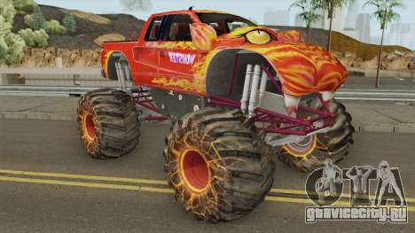 ROS Wild Beast для GTA San Andreas