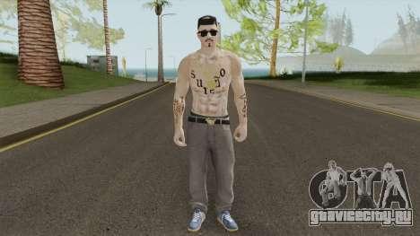 Skin Random 128 (Outfit Latino) для GTA San Andreas