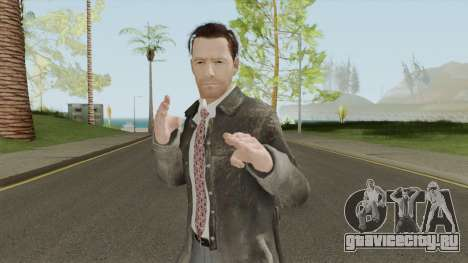 Max Payne (Leather Coat) From Max Payne 3 для GTA San Andreas
