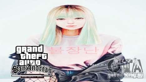 Black Pink Loading Screen для GTA San Andreas