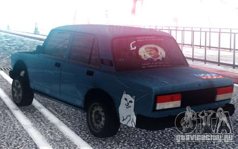 VAZ 2105 для GTA San Andreas