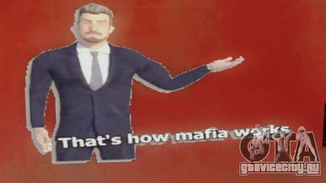 Mafia City Meme Wall для GTA San Andreas