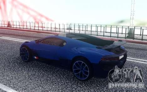 Bugatti Divo для GTA San Andreas