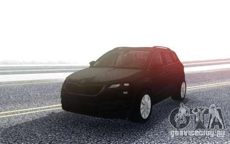 Skoda Karoq для GTA San Andreas