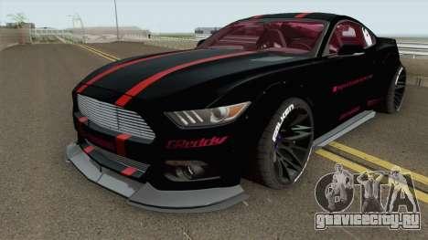 Ford Mustang GT Liberty Walk 2015 для GTA San Andreas