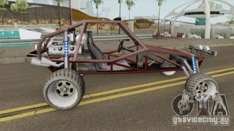 Bandito Spoil Light для GTA San Andreas