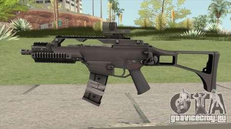 Medal of Honor : Warfighter G36C для GTA San Andreas