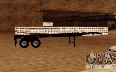 Artict3 Container для GTA San Andreas