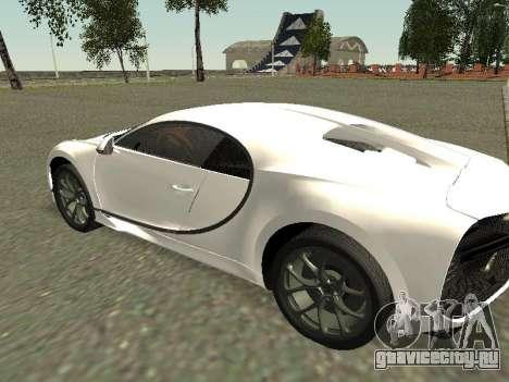 Bugatti Chiron Winter Edition для GTA San Andreas