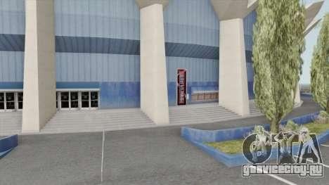 Los Santos Forum With Arena Wars Banners (Beta) для GTA San Andreas